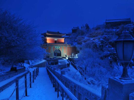 Shandong, Chine : Tai Mount Nantianmen