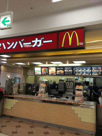 McDonald's, Aeon Imabari