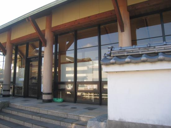 Omishima Museum of Art