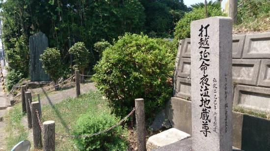 Mt. Uchikoshi