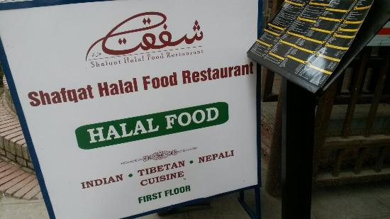 Shafqat Halal Food Restaurant