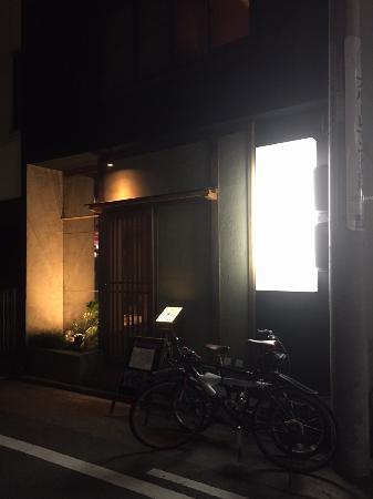 Oborozukiyo