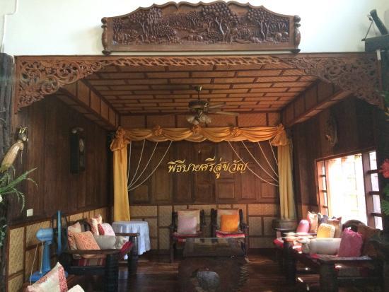 Ubon Nhamsub Resort