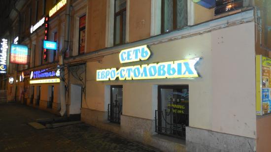 Eurostolovaya