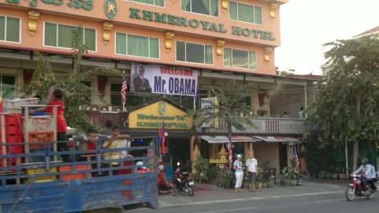 Khmeroyal Hotel : Ждут гостей))