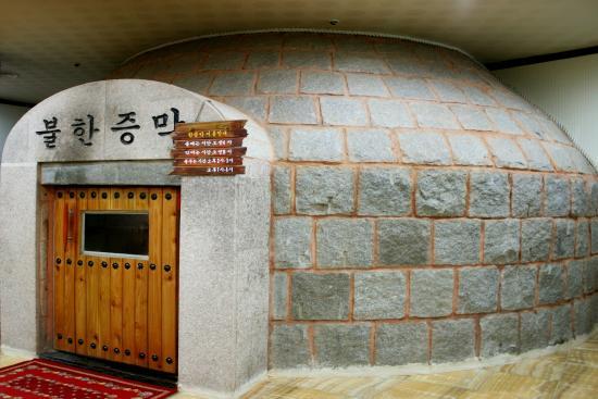 Insadong Hanjeungmak