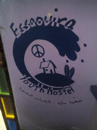 Essaouira Youth Hostel & Social Travel : отель