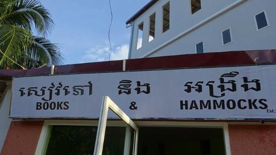 Books & Hammocks