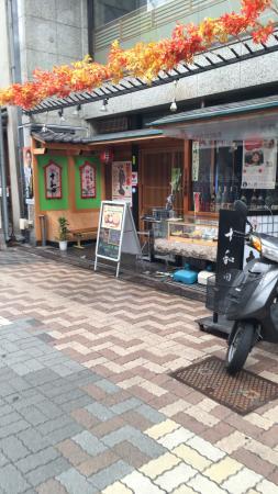 Nihonryoriteuchisoba Towada