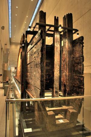 Sayamaike historical museum location