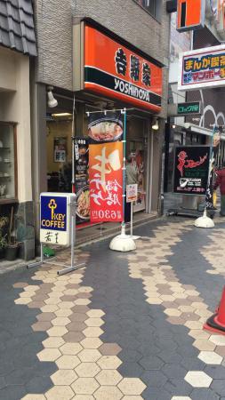Yoshinoya Asakusa Central
