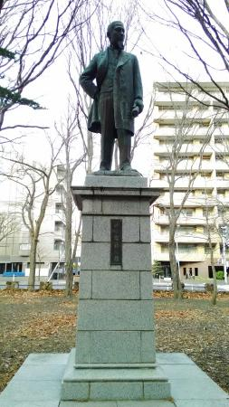 Statue of Michitoshi Iwamura