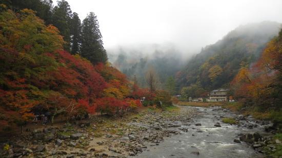 Aichi Prefecture, Japan: Korankei Valley