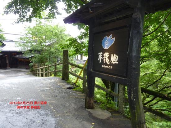 Minamioguni Japan  city photos : Minamioguni machi Photos Featured Images of Minamioguni machi, Aso ...