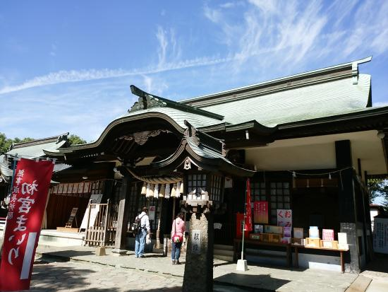 Yotsuyama Shrine
