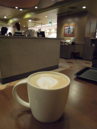 Starbucks Coffee Hiroshima Station Asse