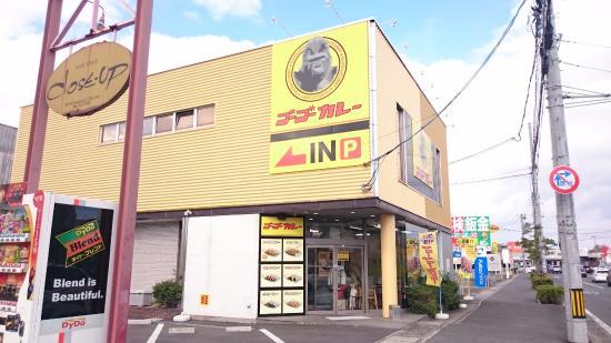 Gogo Curry Okayama Nakasendo Stadium