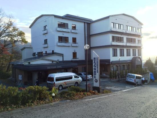 Zao Plaza Hotel: ホテル外観