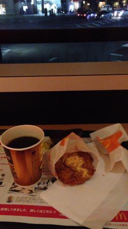 McDonald's Karasuma Marutamachi