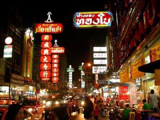 Chinatown Hotel: สถานที่ท่องราตรี