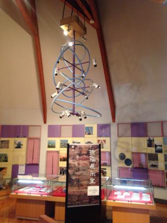 Saga Jofuku chojukan Museum
