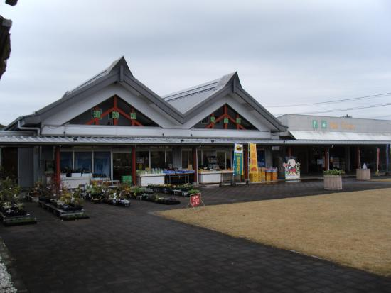 Michi no Eki Shinyoshitomi