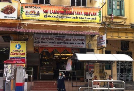Sri Lakshmi Narayana Bhavan