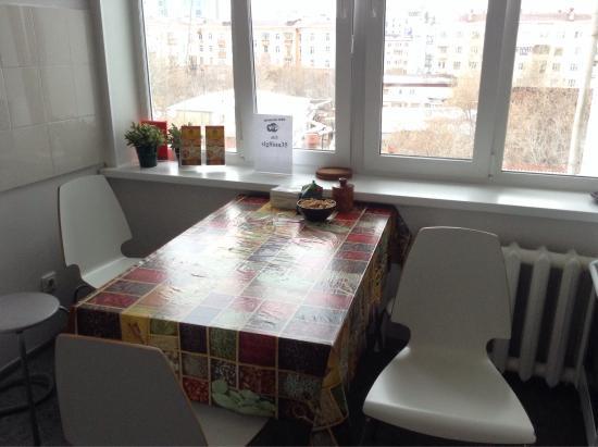 AllisHall Hostel: Кухня на 4 этаже