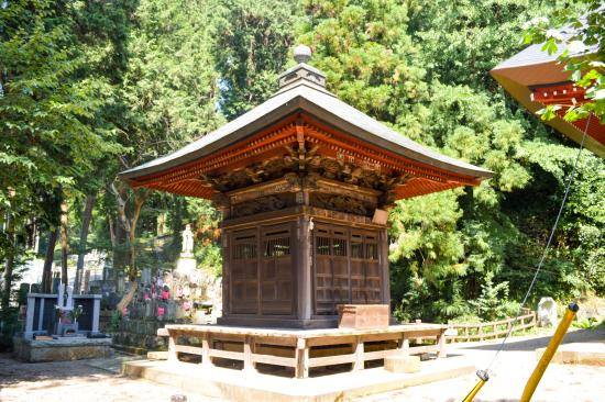 Daihigan-ji Temple