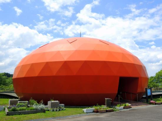 Kaki Persimmon Museum
