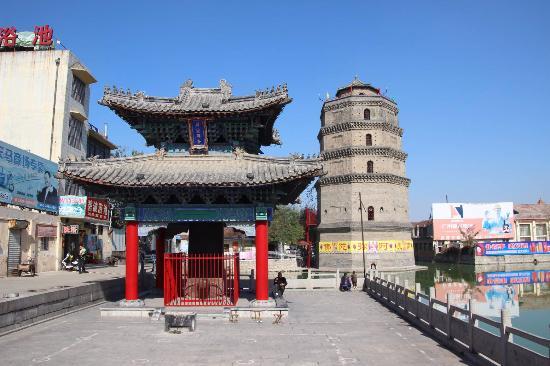Juye County, China: 永豊塔と屏盗碑