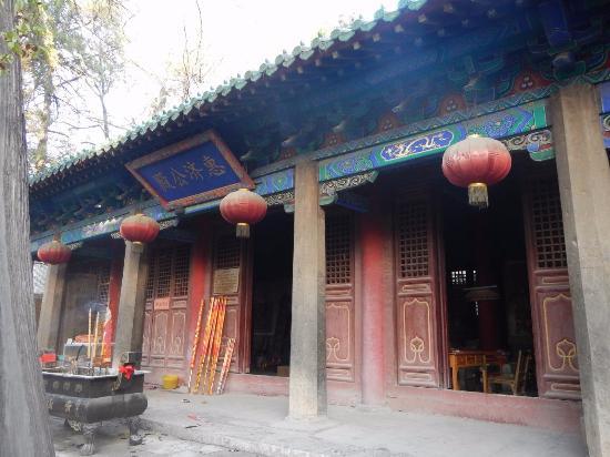 Jiaxiang County, Kina: 本殿