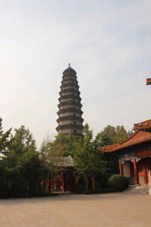 Taizi Lingzong Tower