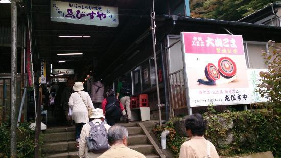 Ebisuya Miyage