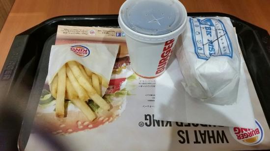 Burger King Asakusabashi Higashiguchiekimae