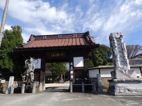 Koshin-ji Temple