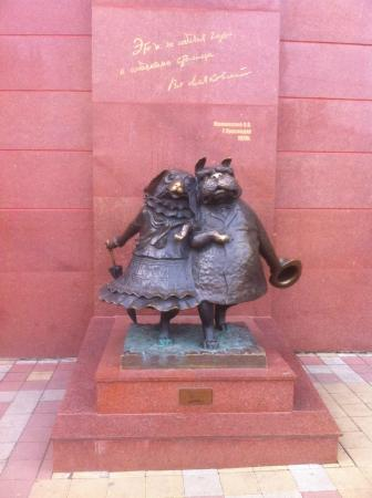 Sculpture Walking Dogs: Собачки Краснодара