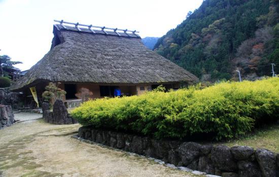 Himeji, Japão: 千年屋(旧古井家)全景