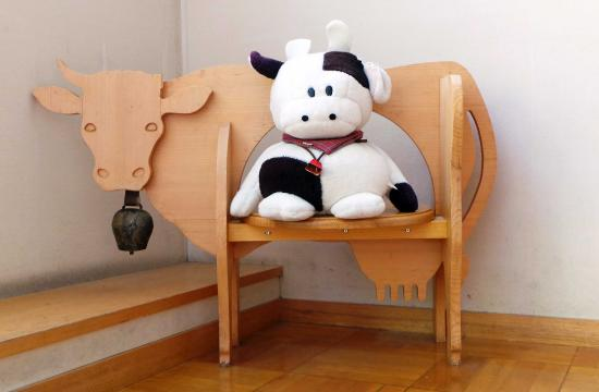 Furano Cheese Craft Center