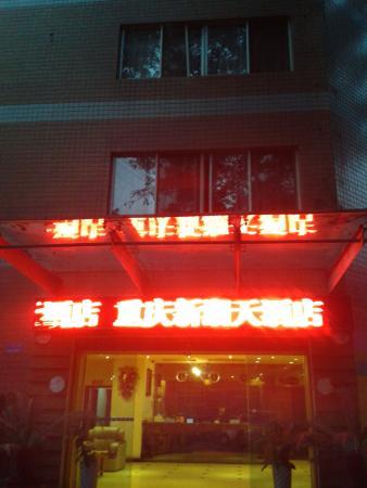 Xinhutian Hotel Chongqing Renmin Branch Road