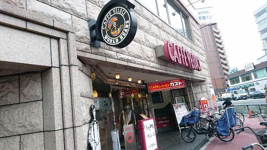 Caffe Veloce Otorii Station Ekimae