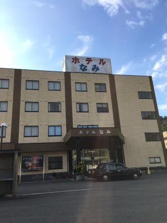 Photo of Hotel Nami Kumano