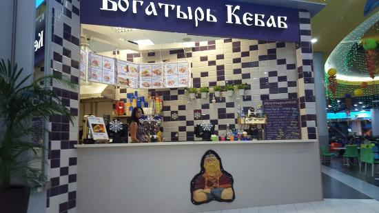 Bogatyr Kebab