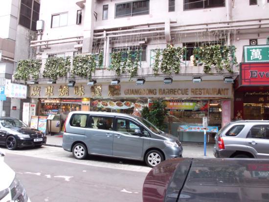 Hong Kong Keuken : Eenvoudig en typisch hong kong keuken picture of guangdong