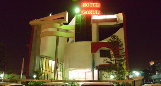 Hotel Gokul: gokul hotel