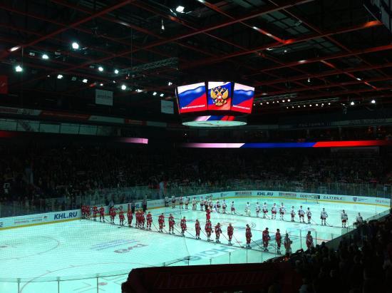 Sports Complex Arena 2000