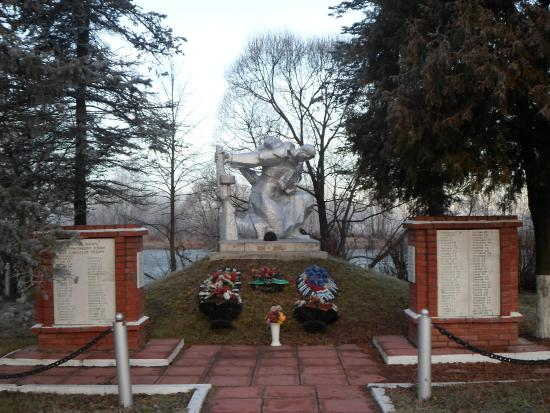 Monument to the Heroes Who Fell in Battles for the Soviet Motherland
