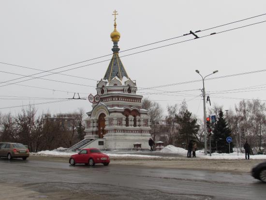 Seraphim Alekseyevskaya Chapel