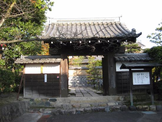 Doko-in Temple
