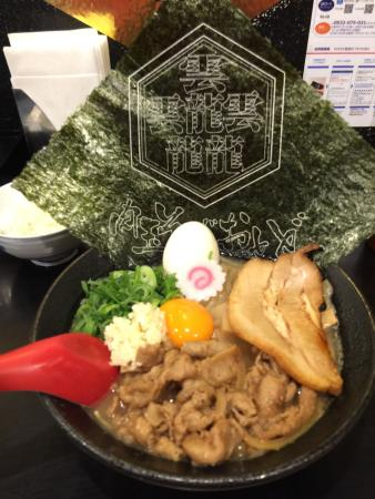 Nikutama Soba Otodo